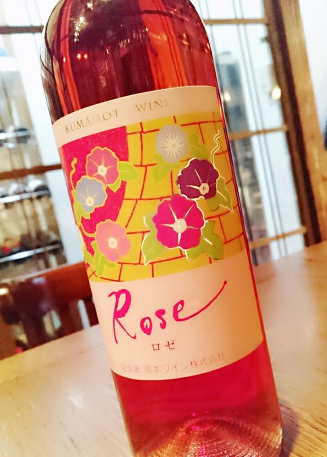 熊本ワイン  ロゼ