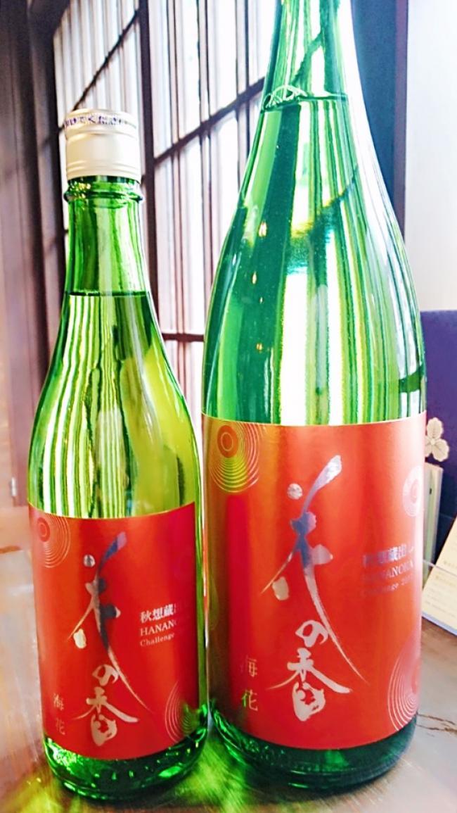 本日新入荷 日本酒 「花の香」