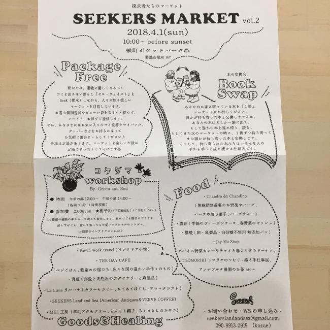 ★イベント出店のお知らせ★