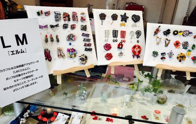 本日から!刺繍ブローチコレクション開催です!