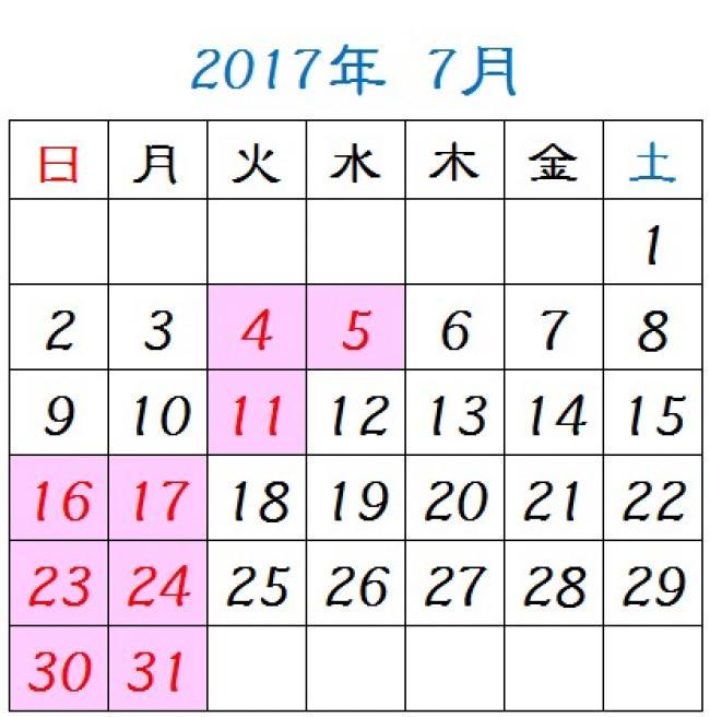 7月の店休日と定休日変更のお知らせ