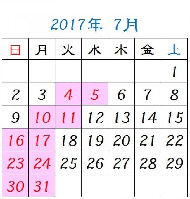 7/10(月)臨時休業のお知らせ