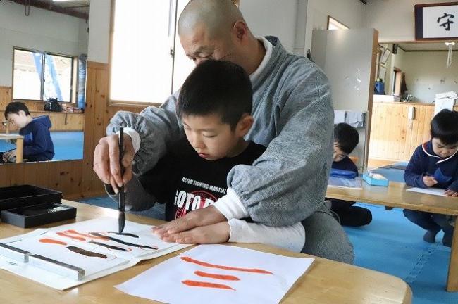 2月寺子屋デイスクールを行いました!