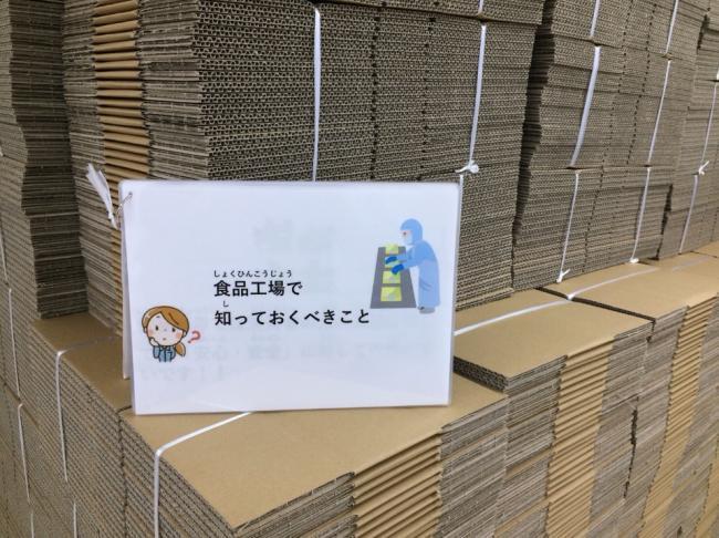 台湾謝謝‼︎台風22号で行く末が⁉︎