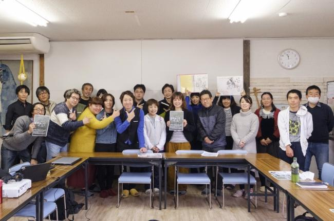 「社会人講話 株式会社A.C.E まんがブランディング研究所 斉木 由美 様」