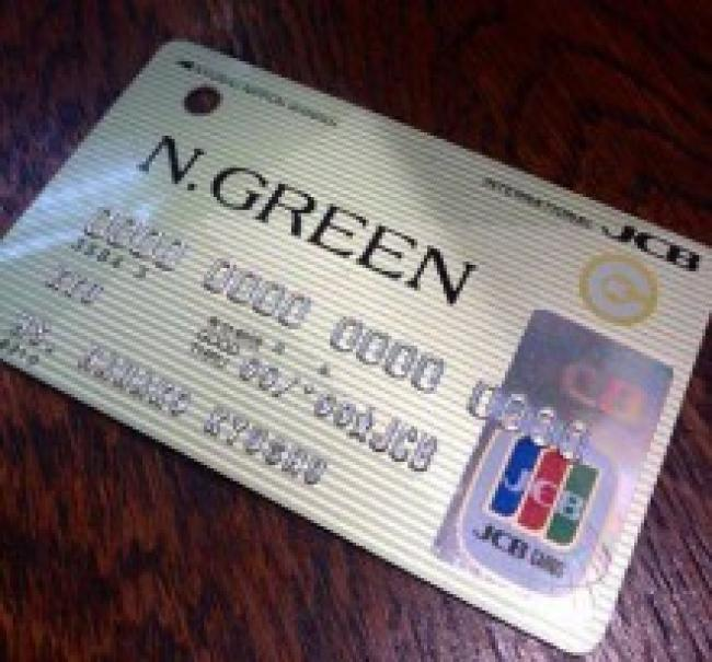 N.GREENカード(JCB付き) 10回払い支払い手数料0!開催中です!