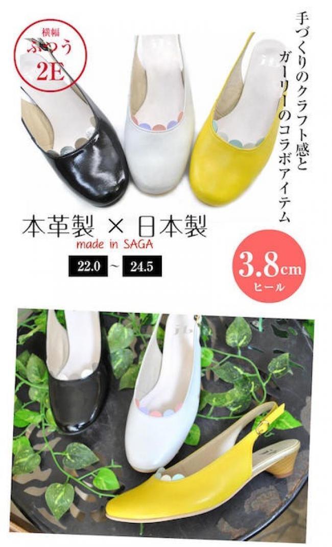 花びらモチーフ☆バックルベルトパンプス(0312)