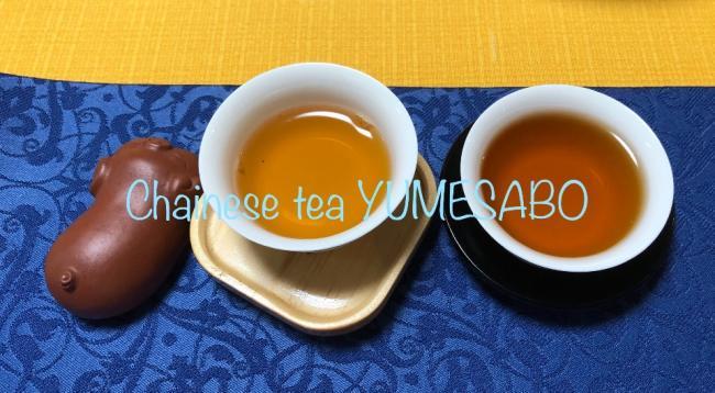 ◇お知らせ◇お茶講座の事前お知らせ♡