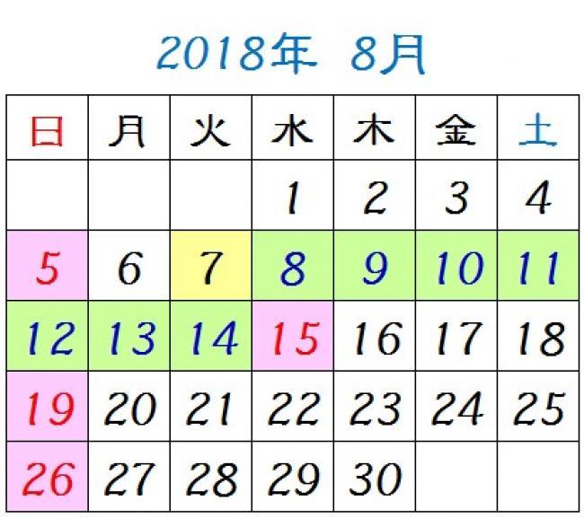 8月の店休日と鶴屋百貨店出店のお知らせ