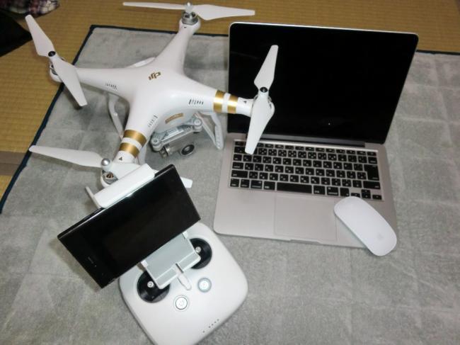 MacBook Pro導入!!