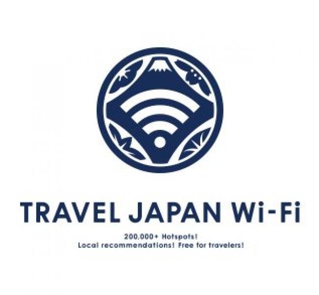 TRAVEL JAPAN Wi-Fiとは